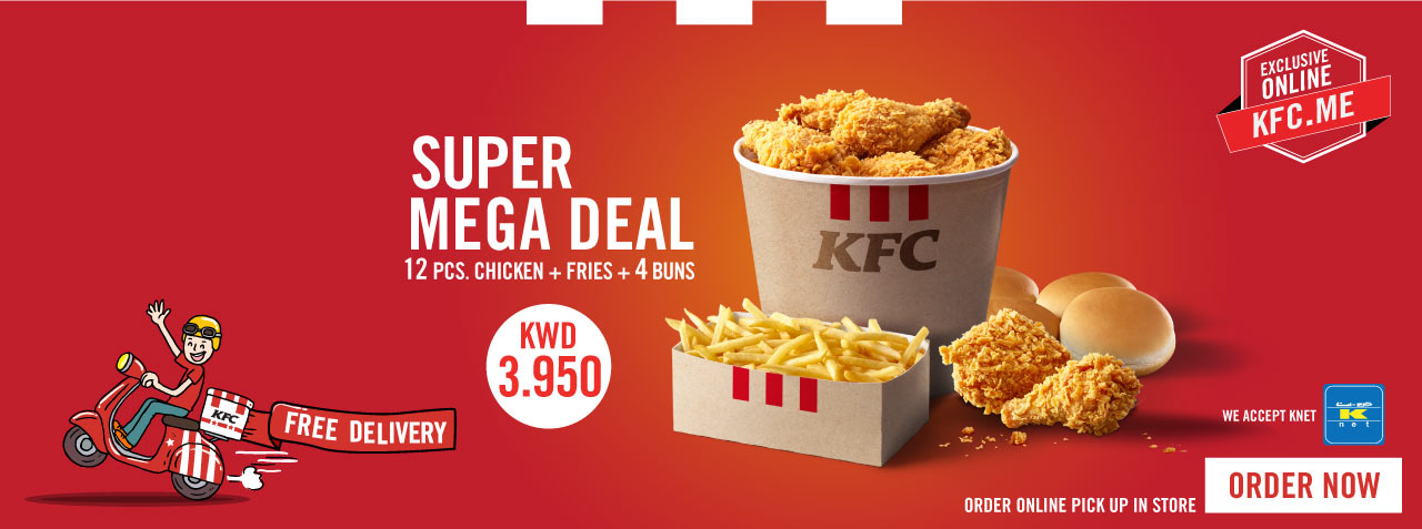 KFC Kuwait Menu | Order your Fried Chicken Online with Delivery